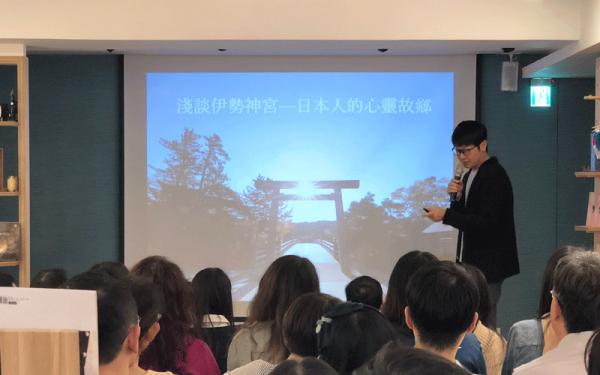 【淺談伊勢神宮-日本人的心靈故鄉】